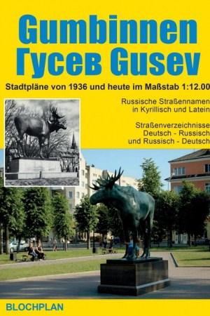 Stadtplan Gumbinnen/Gussew